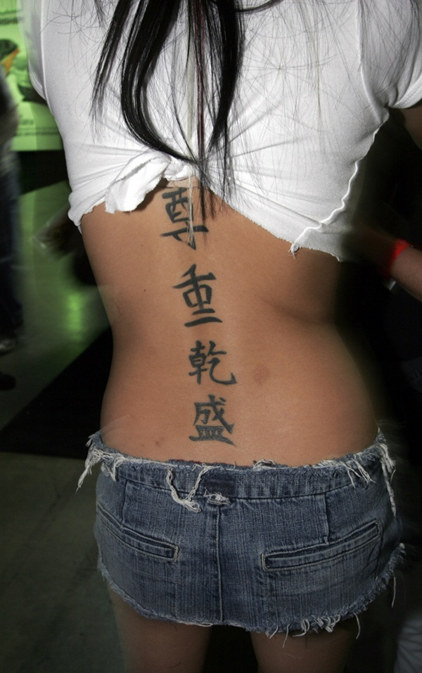 Lower back tattoo designs for women53